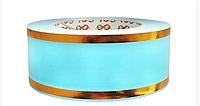 Лента флористическая голубая (5 см х 50 ярдов)