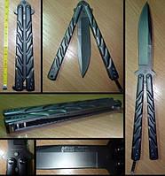 Балисонг (нож-бабочка) MTech Xtreme, rev.1