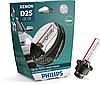 Ксеноновая лампа  Philips D2S X-tremeVision gen2 85122XV2S1 +150%