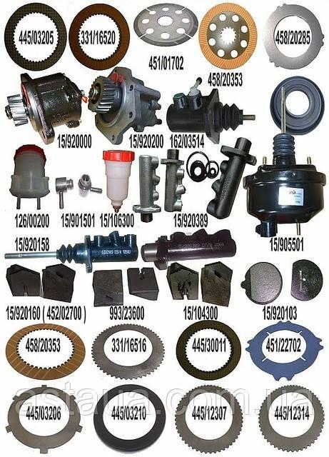 JCB Brake System Parts Тормозная система 445/03205, 331/16520, 451/01702, 458/20353, 458/20285