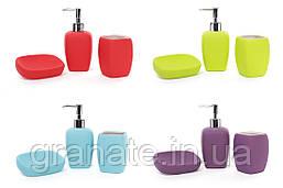 Аксессуары для ванной (3 предмета): дозатор, стакан для зубных щеток, мыльница, 4 цвета