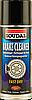 Аэрозоль Soudal Brake Cleaner для очистки тормозной системы 400мл
