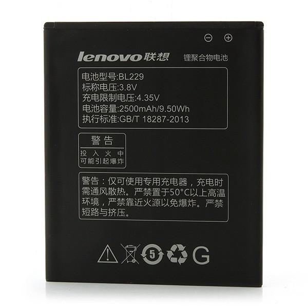 Аккумулятор, батарея Lenovo A808T BL229 2500Ah АКБ