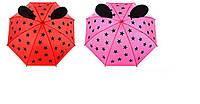 Зонтик детский MK 0524 DSM,длина 49,5 см,трость 60,5 см,диам.80 см