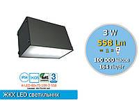 Антивандальный Led светильник ЖКХ, аналог лампы накаливания 60W