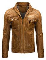 Мужская кожаная супер стильная куртка карамельного цвета( искуственная кожа)