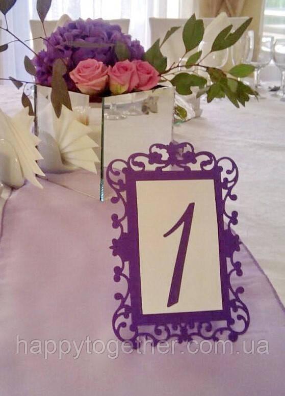 Номерки на столы резные фиолетовые