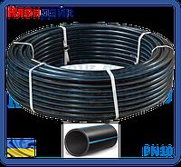 Труба полиэтиленовая черная с синей полосой питьевая D32*2,0 PN6