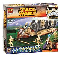 Конструктор Звездные войны Star Wars Десантный самолет Боевых Дроидов Bela 10374 (аналог LEGO), 565 деталей