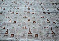 Тюль вуаль Франция
