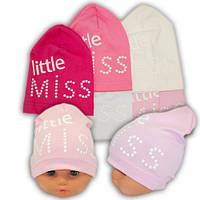 Трикотажные шапки детские с принтом Little Miss, Y92M