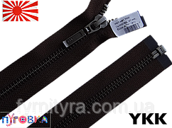 Металл YKK 60cm 141 шоколад 1бег №5 ст. никель
