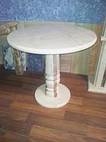Круглый столик из мрамора