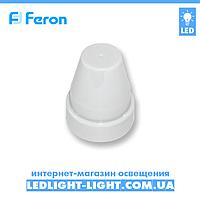 Датчик освітленості Feron SEN26 (фотореле)день/ніч