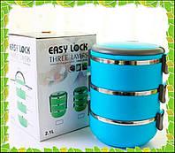 Контейнер для хранения пищи EASY LOCK Ланч-Бокс