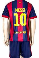 Детско-подростковая (6-16 лет)футбольная форма ''Месси'' -ФК''Барселона''(2014/2015)- сине-гранатовая,домашняя