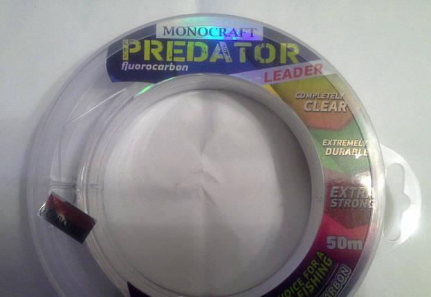 Леска BradFishing Predator 50m 0,16mm Fluorocarbon , фото 2