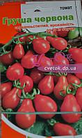 Томат Груша красная 0,1г