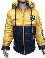 Детская подростковая демисезонная куртка для мальчика