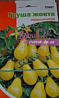 Томат Груша желтая 0,1г
