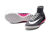 Nike MercurialX Proximo II TF Heritage серые сороки