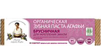 """Органическая зубная паста """" Брусничная """" для укрепления эмали Рецепты бабушки Агафьи 75 мл"""
