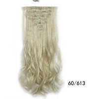 Накладные волосы локоны 7 прядей на клипсах,шиньон,трессы длина 50 см