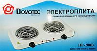 Электроплита настольная, переносная спираль Domotec MS-5802 (2 комфорки )