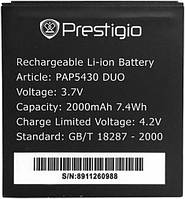 Аккумулятор для Prestigio MultiPhone 5430 оригинальный, батарея PAP5430 DUO