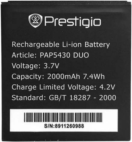 Аккумулятор для Prestigio MultiPhone 5430 оригинальный, батарея PAP5430 DUO, фото 2