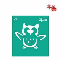 Трафарет многоразовый самоклеющийся 9*10 см, №21, ROSA TALENT