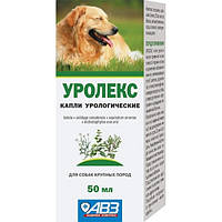 Уролекс капли урологические для профилактики и лечения мочекаменной болезни у собак, 50 мл