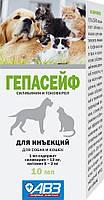 Гепасейф для лечения заболеваний печени, инъекции собакам, кошкам, 10мл