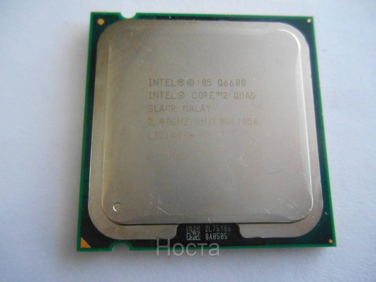 "Б/у Процессор Intel Core2 Quad Q6600 2.40GHz/8M/1066 s775, tray - Интернет-магазин ""Носта"" в Киеве"