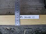 Рейка 30х40, фото 2