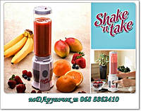 """Блендер - """"shake n take"""""""