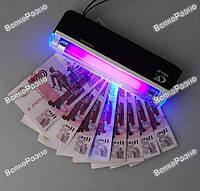 Карманный детектор валют, ультрафиолетовый ручной детектор валют PRO 4
