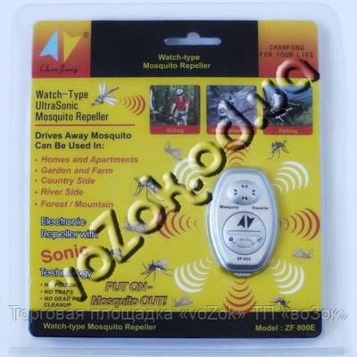 Портативный ультразвуковой отпугиватель комаров и насекомых Mosquito Repeller ZF-800