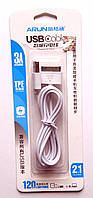Шнур ARUN 1200mm USB Cable TPE