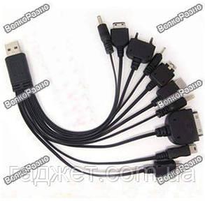 Универсальный кабель 10 в 1 для зарядки телефонов., фото 2