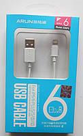Шнур ARUN USB Cable для iP6/6Plus/5/S/C E09P5