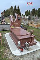 Пам'ятник, фото 1