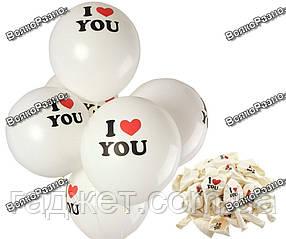 Воздушные шары - I love you в количестве 7 штук.