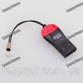 Мини кардридер Microsd T-Flash