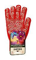Перчатки трикотажные красные с ПВХ рисунком , Doloni