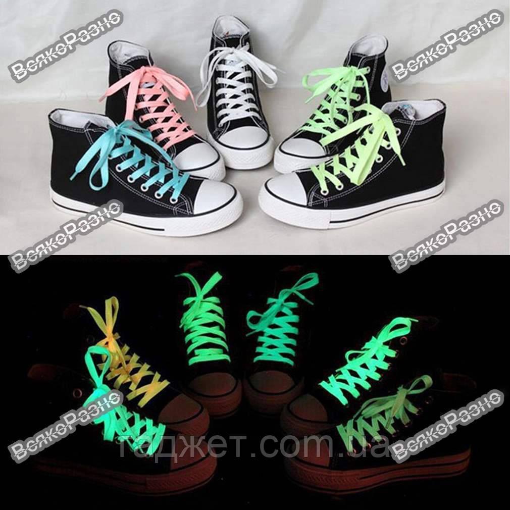 Люминесцентные светящиеся шнурки белого цвета. - Гаджет в Днепре