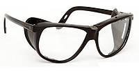 Очки токаря  02-76У, для токарных слесарных, и подсобных работ, стёклянные