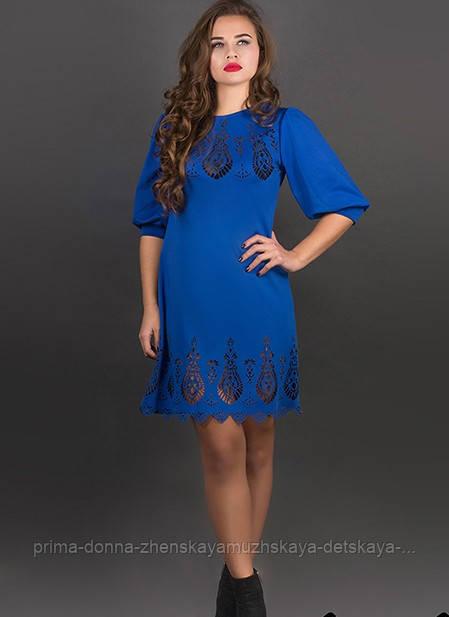 0b1c3d08e1f Платье жаккардовое женское молодежное  продажа