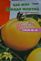 Томат Микадо желтый 0,1г