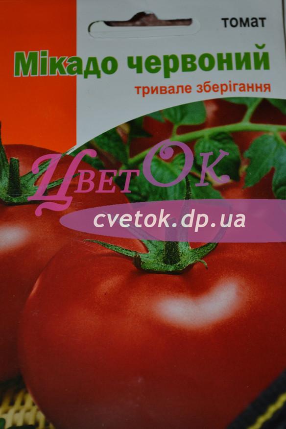 Томат Микадо красный 0,1г